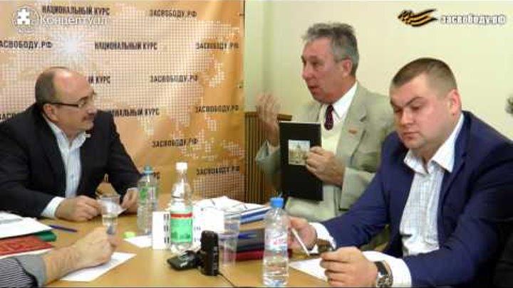 Модернизация России глазами нефтяника. Дискуссионный клуб НОД