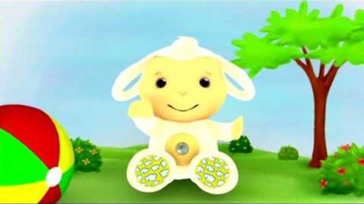 Tiny Love Тини Лав 1 серия Овечка и коровка Развивающий мультфильм