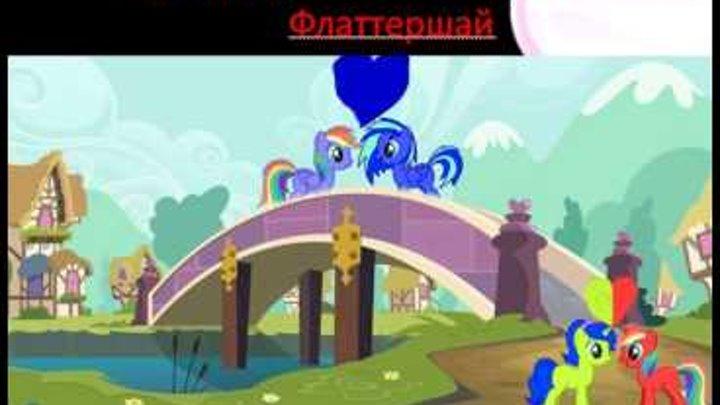 Приключения Райлы Франческо 6 серия 1 сезон