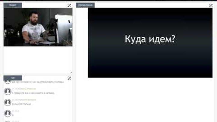 Майский прорыв Дмитрий Лаевский и Алексей Севрук