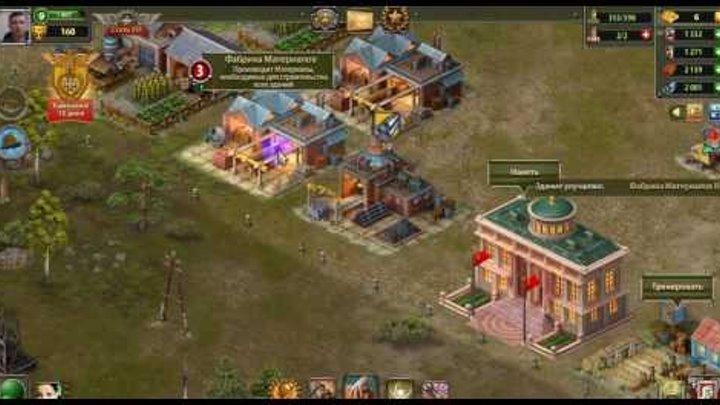 игры в контакте игра штурм 3 серия