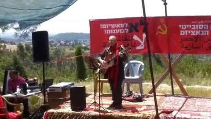 Празднование 9 Мая в лесу им. Советской Армии ,Иерусалим-2015 г ,Концерт,песни. 3 часть