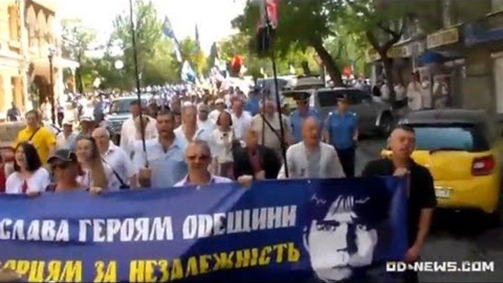 Марш на честь Дня Незалежності в Одесі. Independence Day Of Ukraine in Odessa