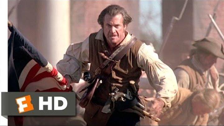 The Patriot (7/8) Movie CLIP - Benjamin Fights Tavington (2000) HD
