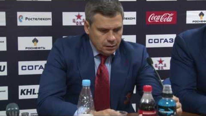 Послематчевая пресс конференция ХК ЦСКА ХК «Салават Юлаев» 27 08 2016