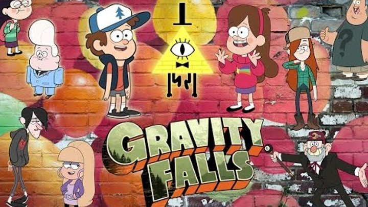 "ГРАВИТИ ФОЛЗ/ GRAVITY FALLS (Cover на русском ""Skillet – Not Gonna Die"")"