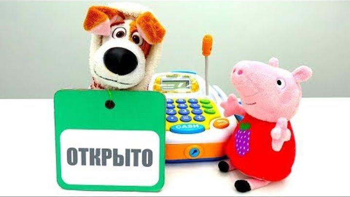 ОДЕВАЛКИ! Детское видео! Видео с игрушками из мультфильмов про Свинку Пеппу! #Peppa открыла магазин!