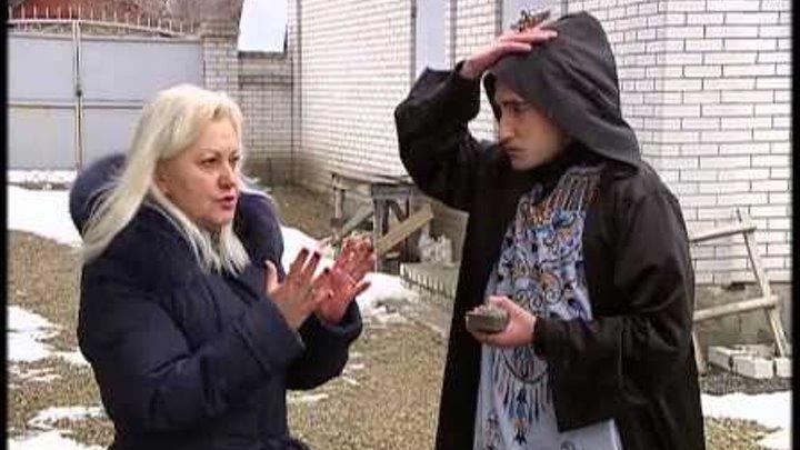 Загадочная смерть в Северодонецке - Экстрасенсы ведут расследование Сезон 1. Выпуск 38. часть 1