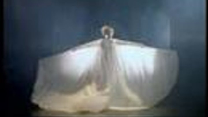 Bishi 'The Swan'