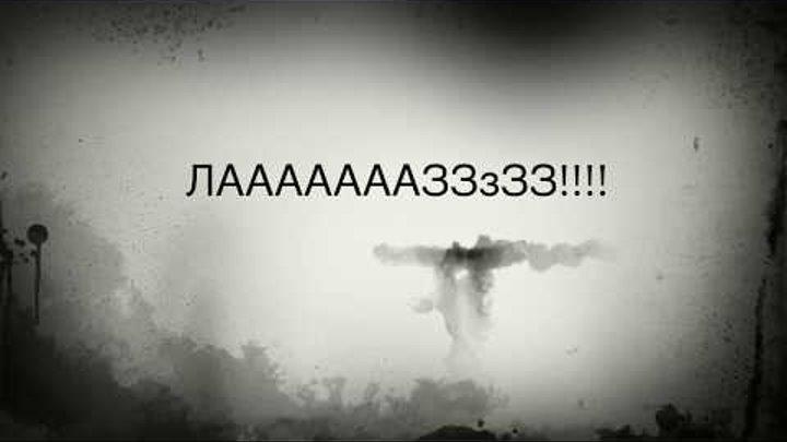 Лаз 699 Турист - Трейлер - Перегон списанного Лаз Надым - Кемерово