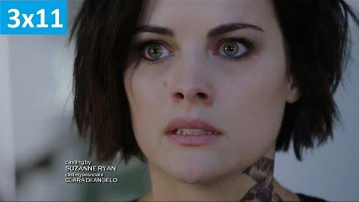 Слепое пятно 3 сезон 11 серия - Русское Промо (Субтитры, 2018) Blindspot 3x11 Trailer/Promo