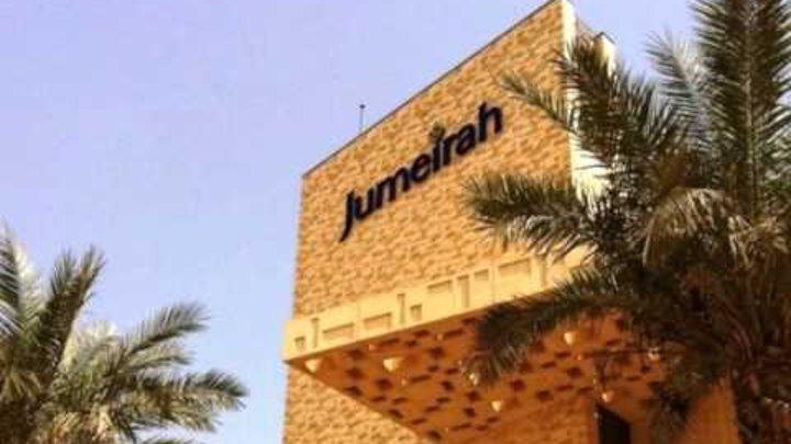 Открытие отеля Jumeirah в Баку