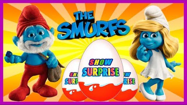 Surprise Show!! Kinder Surprise - The Smurfs. Смурфики - новый мультик Киндер сюрприз!