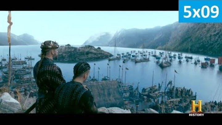 Викинги 5 сезон 9 серия - Русское Расширенное Промо (Субтитры, 2018) Vikings 5x09 Trailer/Promo