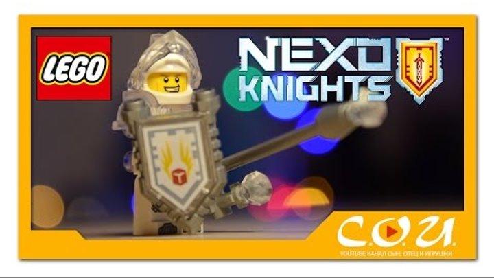 LEGO 70337 Ланс — абсолютная сила | NEXO KNIGHTS | Ultimate Lance