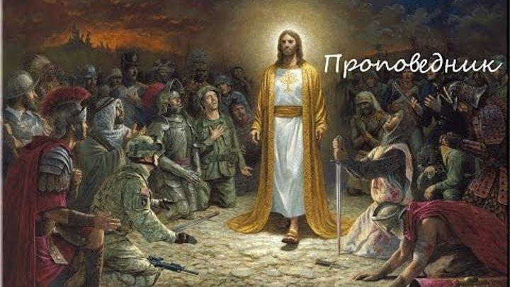 Христианские притчи. Aufheben! (Отставить). Лучшие христианские и библейские притчи.