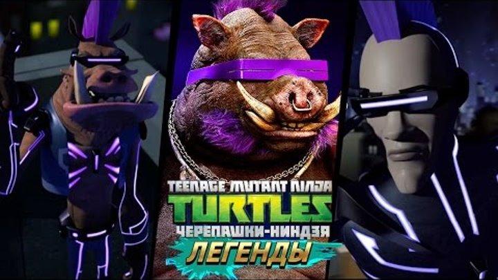 Черепашки-Ниндзя: Легенды 2 BEBOP ANTON VS ALL BOSSES (TMNT Legends NEW UPDATE IOS Gameplay 2016)