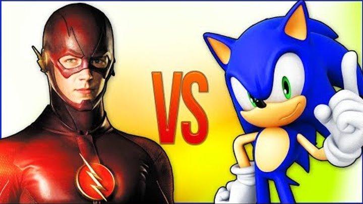 СОНИК VS ФЛЕШ | СУПЕР РЭП БИТВА | Flash DC movie ПРОТИВ Sonic the Hedgehog