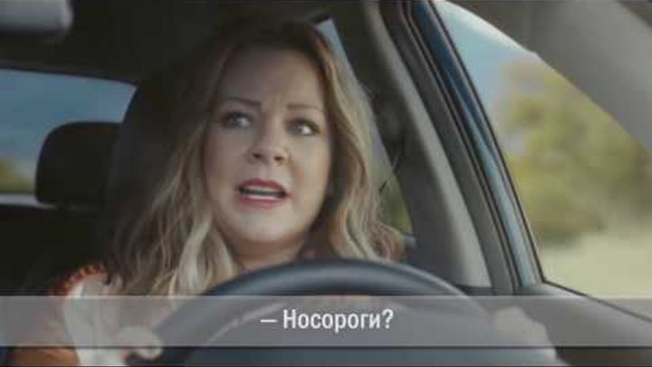 Самые смешные рекламные ролики на Super Bowl 2017