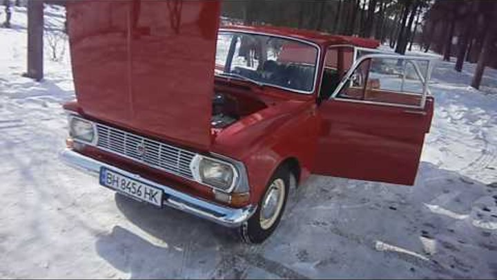 Москвич 408 ИЭ 1970 год оригинал