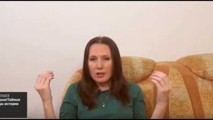 Фрагмент. Тайная Беседа - Беседа 25 с Валентиной Когут.