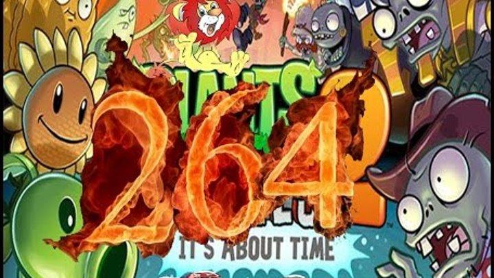 Plants Vs Zombies 2 прохождение серия 264 HD