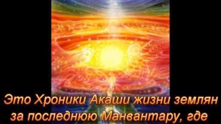 Книга Жизни. Серия Книг ИСХОД (EXODUS)