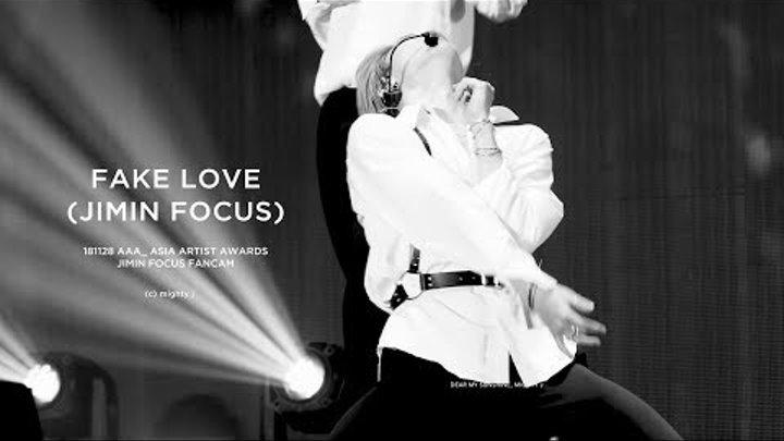 181128 AAA (Asia Artist Awards) BTS 방탄소년단 - FAKE LOVE JIMIN focus fancam 지민 직캠 (4K)