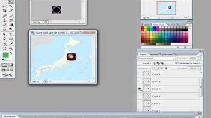 Как наложить анимацию на картинку онлайн, распечатать