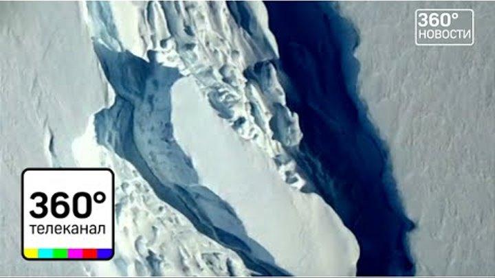 От Антарктиды откололся айсберг размером с две Москвы