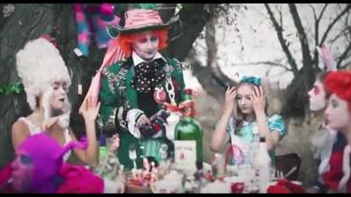 Алиса в Стране Чудес - алко-версия 2012