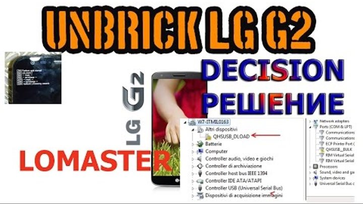 [LG-G2] Unbrick (qhsusb_bulk) by SRK Tool 2 0  (D800/1/2/5,F320S/L/K,L22,LS980), How to fix fastboot