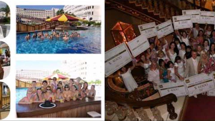 Достижения Красивых и успешных Каталог 13 2016 Пг, Турция, Кипр, Сочи