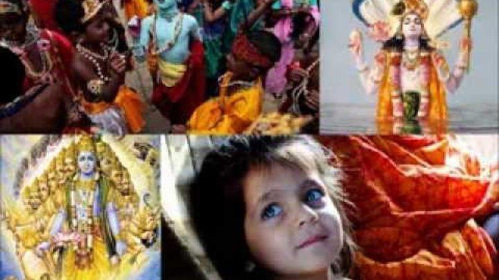 Говинда Пурушам (Индия и КРИШНА)