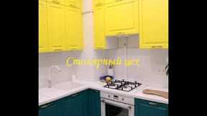Кухни фото 2018 красивые современные дизайны, кухни 6м2, маленькая кухня на заказ в Харькове