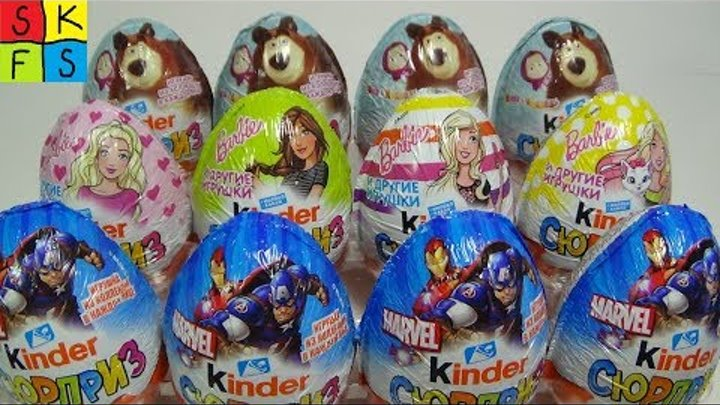 НОВИНКИ Барби VS Марвел VS Маша и Медведь челлендж Marvel Masha Barbie Challenge Unboxing Kinder