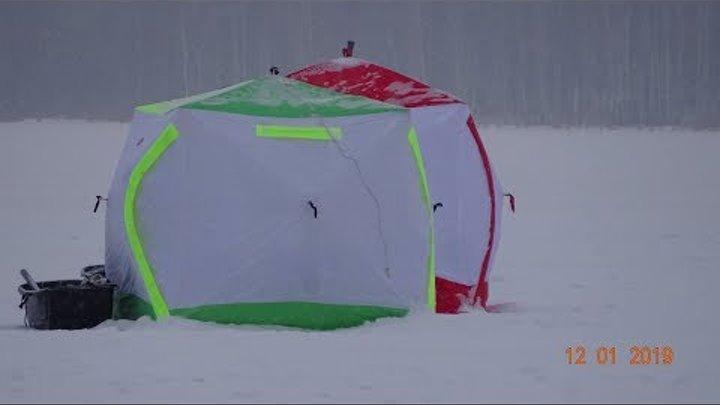 палатка для зимней рыбалки МЕДВЕДЬ КУБ- 4