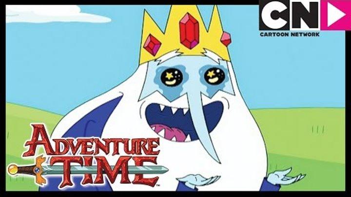 Время приключений | Мои самые любимые друзья | Cartoon Network