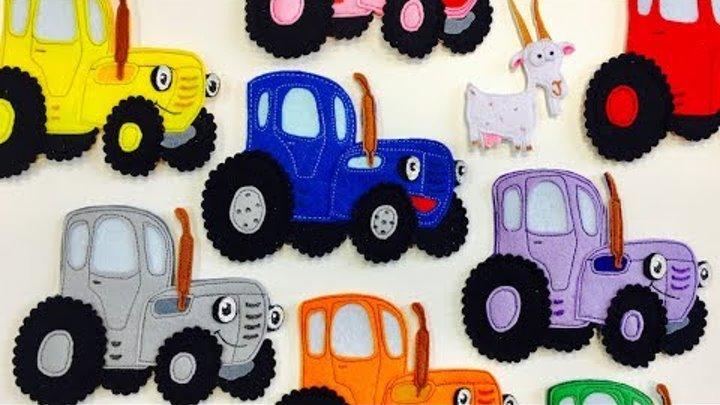 РАЗВИВАЙКА про Синий трактор - Веселая поиграйка про овощи и животных для детей малышей