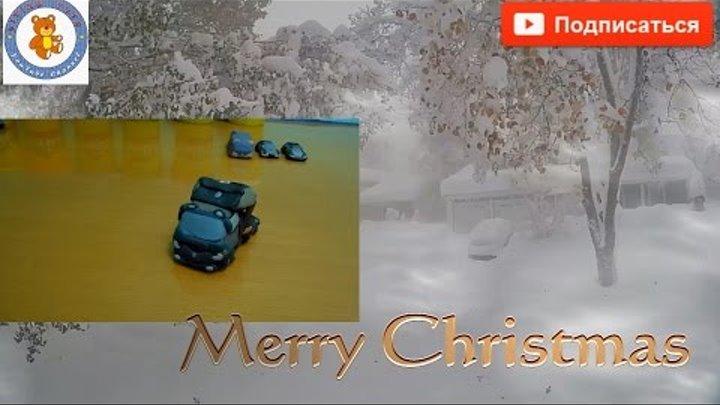 Merry Christmas and a Happy New year Веселого Рождества и счастливого нового года