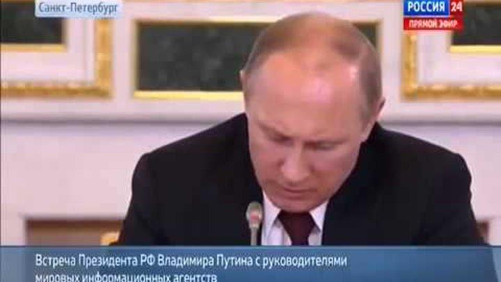 Ответ Путина на высказывание Принца Чарльза