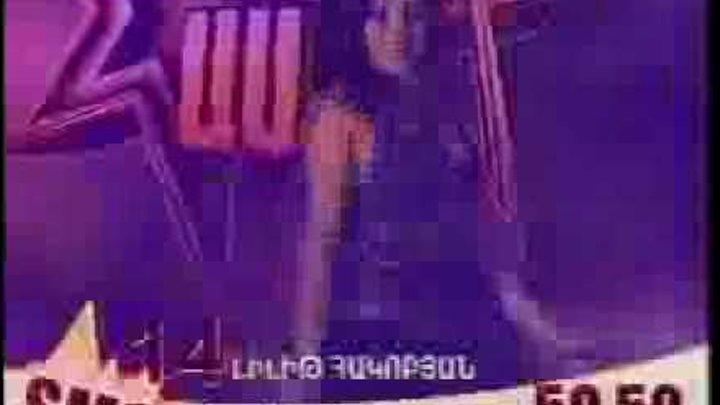 """Lilit Hakobyan/ Hamazgayin Astgh """"Salama"""""""