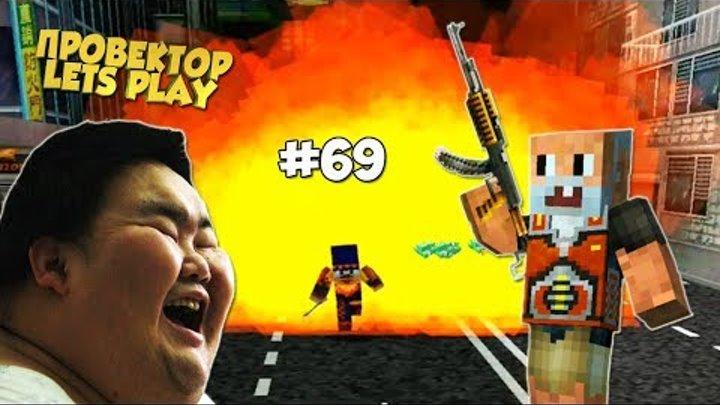 Block City Wars OLD - Разборки в Китайском Квартале (69 серия)