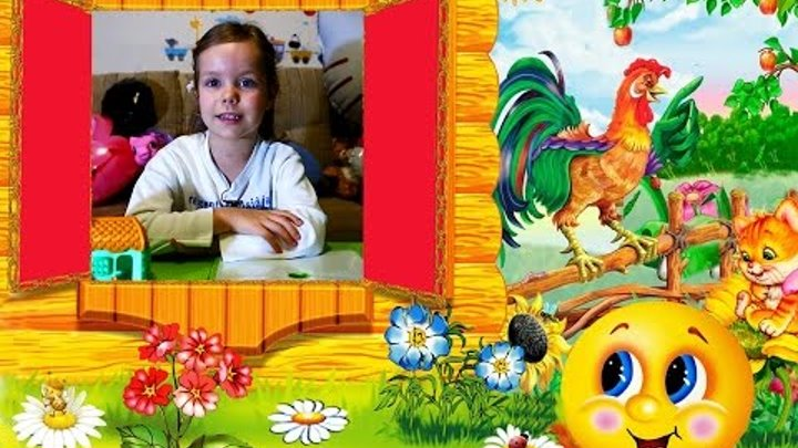 КОЛОБОК - Русская Народная Сказка для Детей. Аня Силка | Kolobok - Russian Fairy Tale for Children