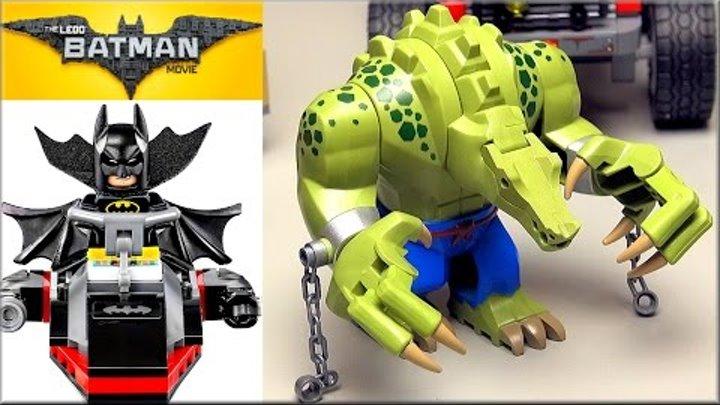 LEGO Batman Movie 70907 Хвостовоз Убийцы Крока обзор набора Лего Фильм: Бэтмен
