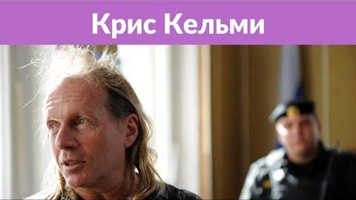 Дана Борисова о смерти Евгения Осина: «Следующий - Крис Кельми»