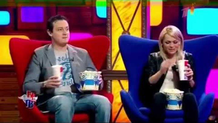 универ новая общага 9 сезон 1 серия