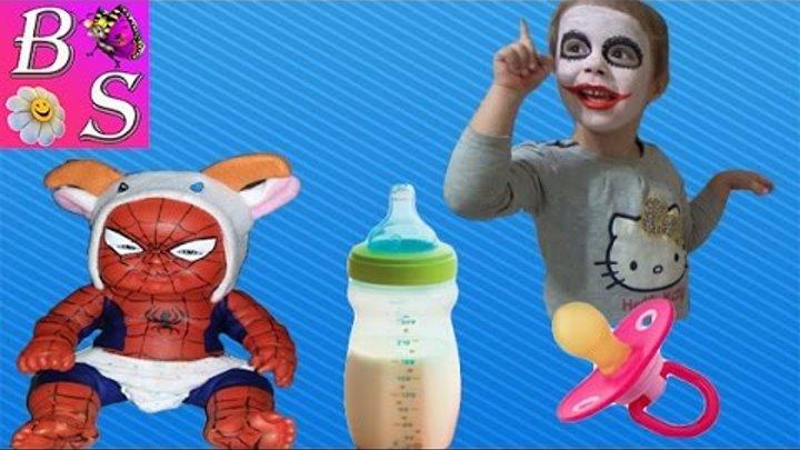 Пупс Человек паук капризничает Леди Джокер приходит на помощь человек паук новые серии