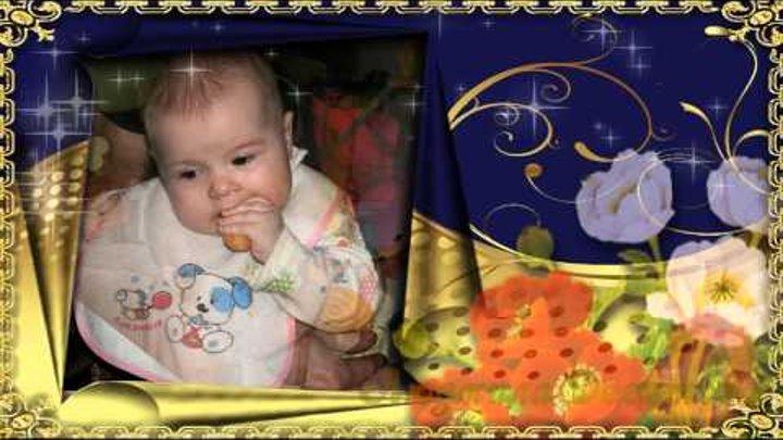 Любимая внученька Эмилия