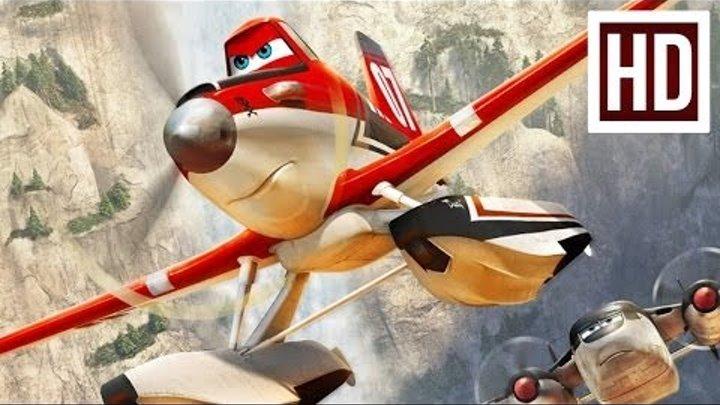 Самолеты: Огонь и вода (2014). Дублированный трейлер HD